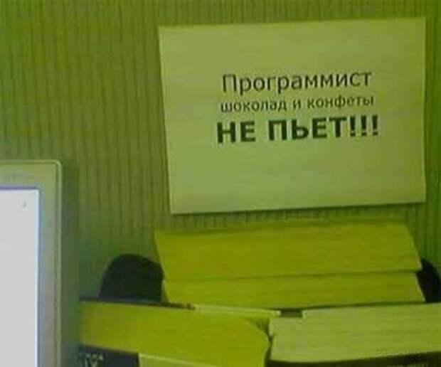 Люди пишут :) (21фото)