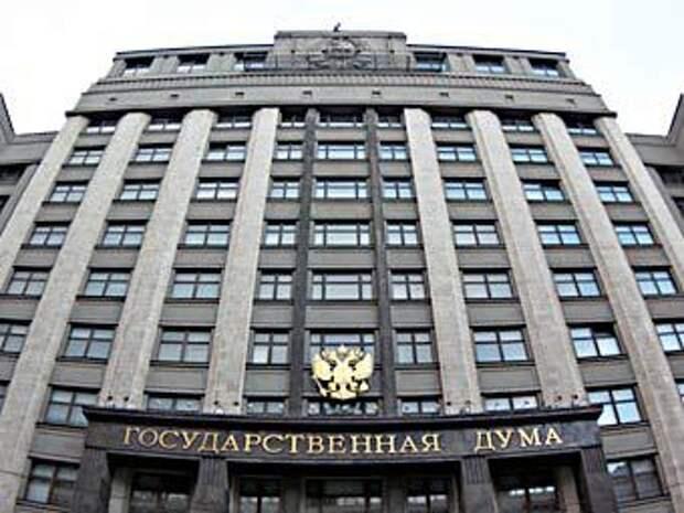 В Госдуме РФ прогремел взрыв: у мужчины серьёзные ожоги глаз и тела