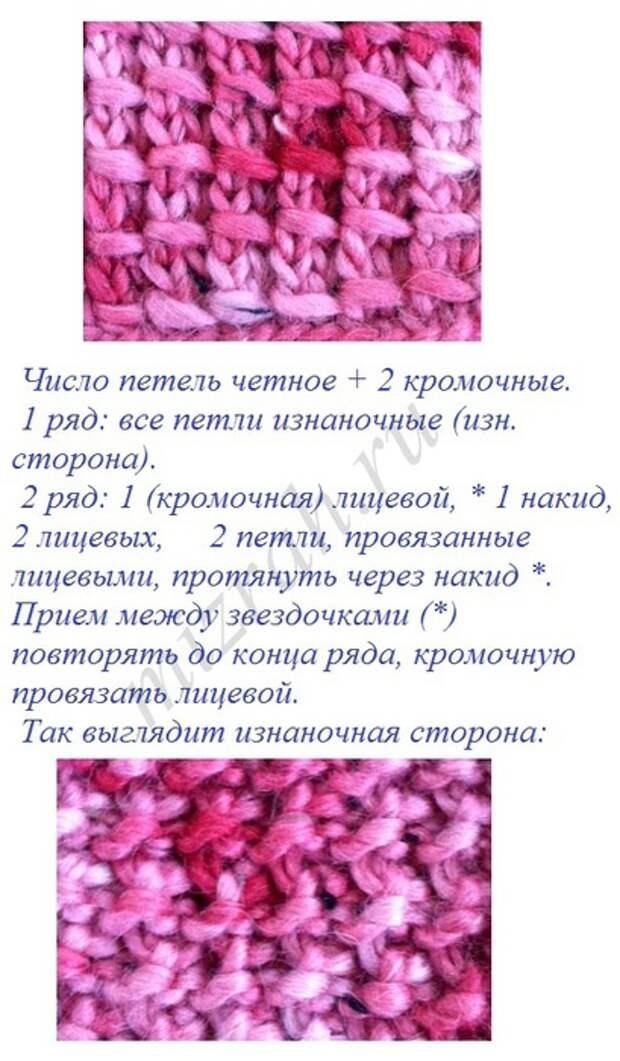 3734096_0000000011 (409x700, 118Kb)