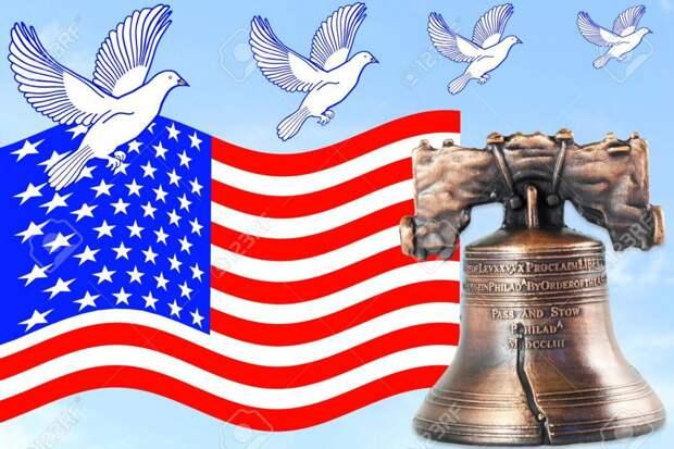По ком звонит колокол свободы?