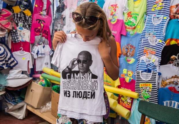Крым вернулся домой навсегда