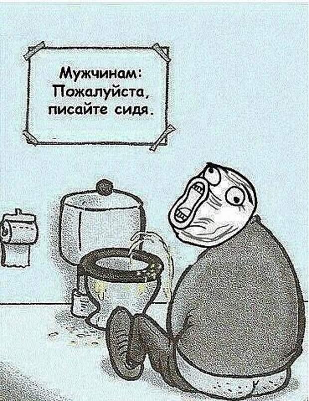 Не скромный вопрос )))