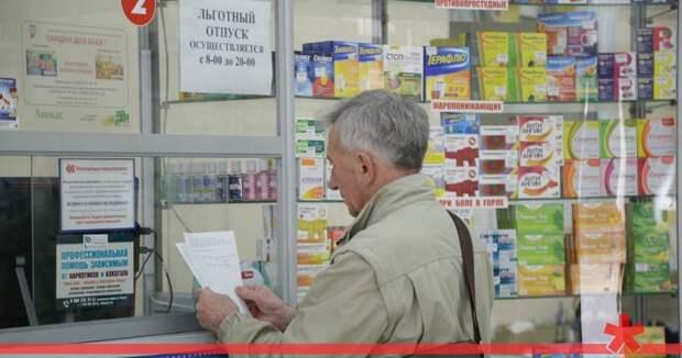Крымчанам продолжают отказывать в льготных лекарствах