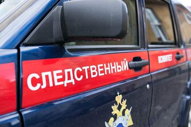 В Твери пропала 16-летняя девушка