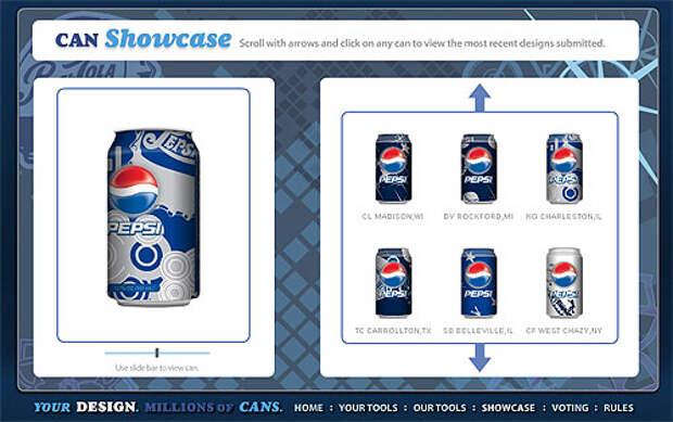 Pepsi: сами и раскрашивайте!
