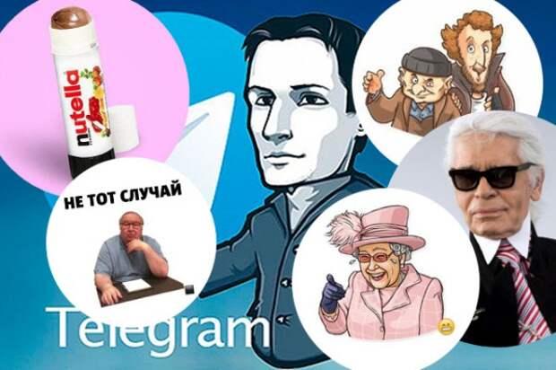 Прайс-лист на «инсайд» в Telegram