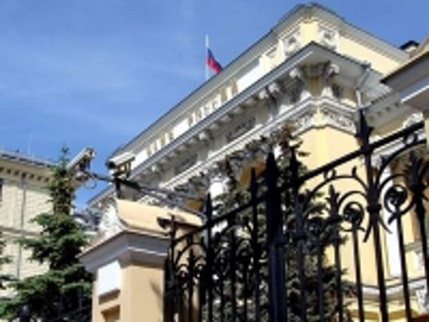 ПРАВО.RU: Центробанк отозвал лицензии у двух московских банков