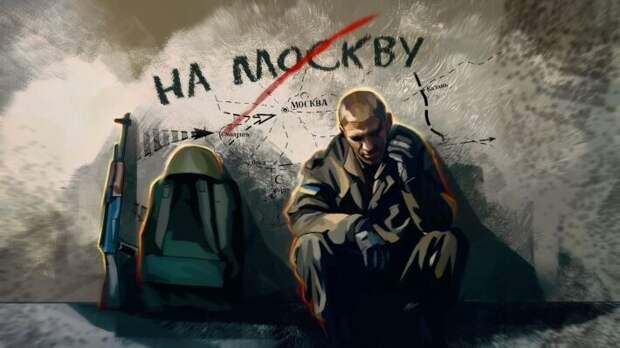 Сладков показал редкие кадры бегства солдат ВСУ на территорию России из Донбасса