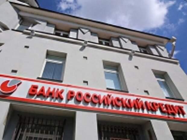 """ПРАВО.RU: Суд арестовал имущество экс-владельца банка """"Российский кредит"""""""