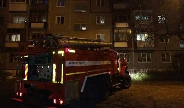 Квартира загорелась в четырехэтажном доме на Высокогорской в Нижнем Тагиле