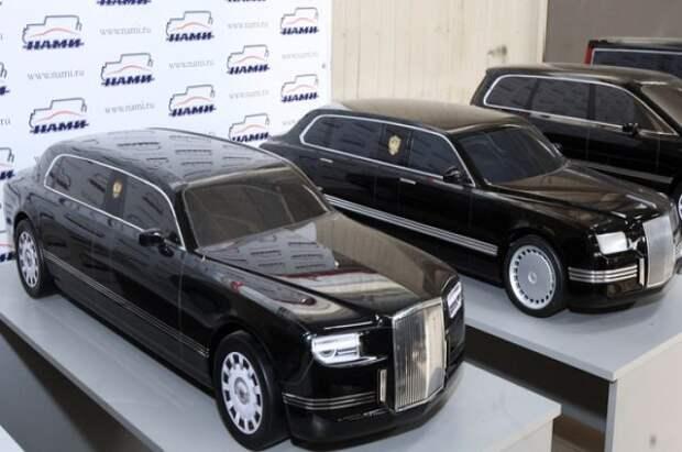 Опытный образец президентского автомобиля «Кортеж» выйдет в январе