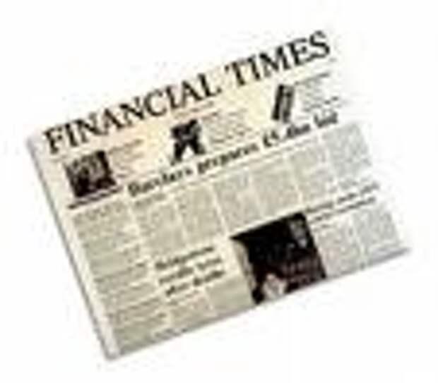 Financial Times: жизнь в эпоху финансов