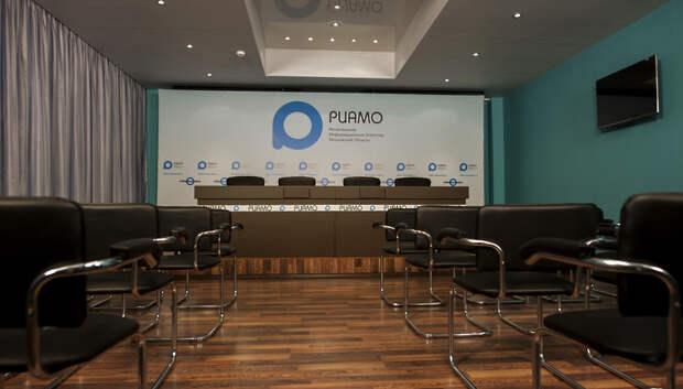 Борьбу с контрафактом в Подмосковье обсудят на пресс‑конференции в РИАМО 1 ноября