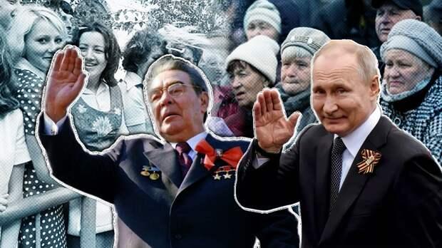 Сравниваем правление Брежнева и Путина. К чему придет Россия в итоге?