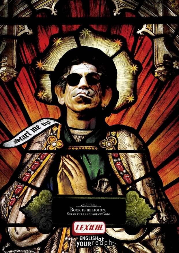 Rock is Religion: Keith (Кит Ричардс)