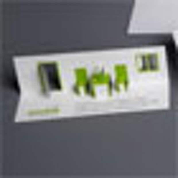 Мебель в конверте: забавная идея фирменного стиля