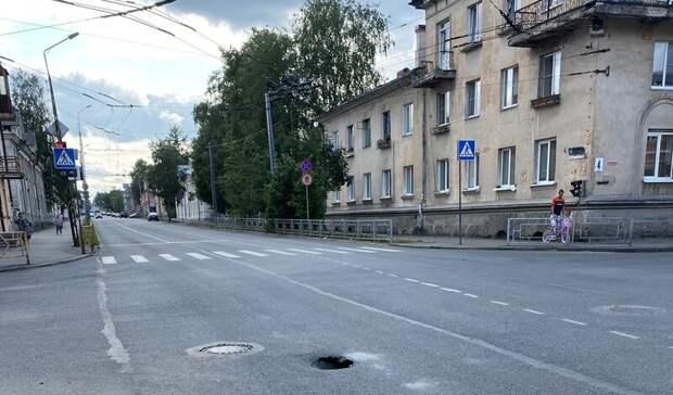 «Портал впараллельные миры»: асфальт снова провалился вПетрозаводске