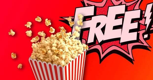 5 онлайн-кинотеатров, которые стали бесплатными на время карантина