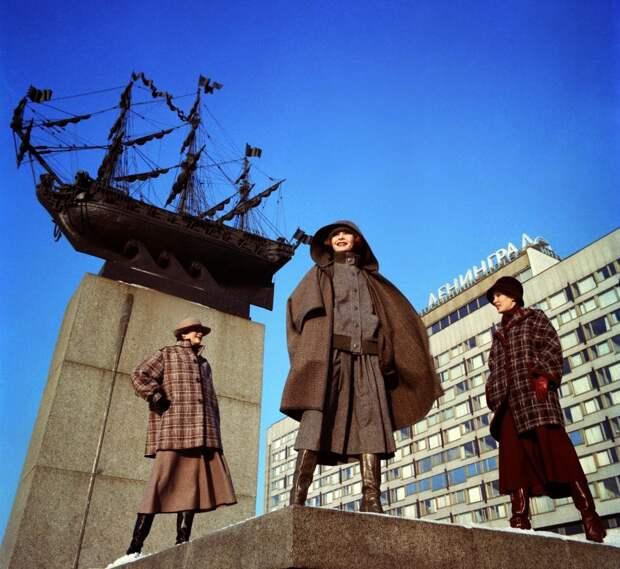 Советская мода 1960-80 годов