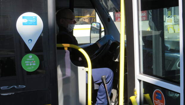 Водители автобусов в Подмосковье не будут проверять наличие пропусков на передвижение