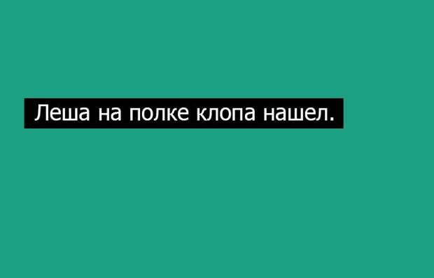 20 волшебных фраз-палиндромов, которые одинаково читаются слева направо и наоборот наоборот, слова, фраза