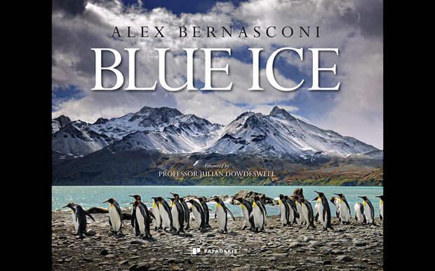 Книга об Антарктиде