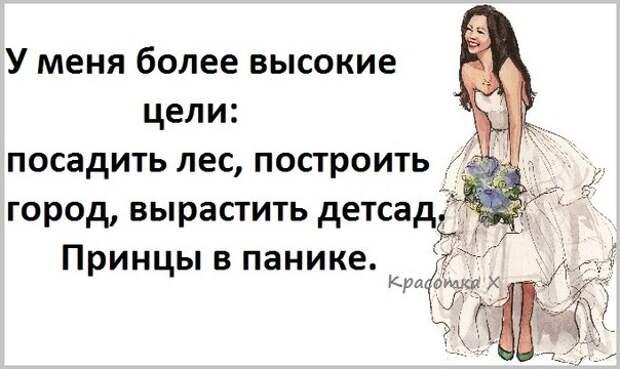 5672049_1382321853_frazochki8 (604x360, 49Kb)
