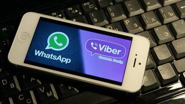 WhatsApp продлил срок отключения ряда пользователей до 15 мая