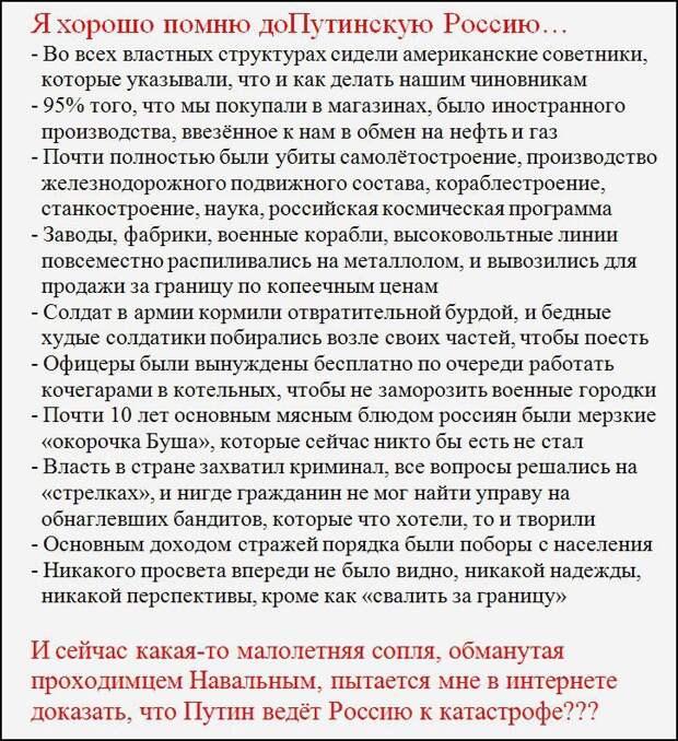 Президент США любить Россию не будет: Мария Шукшина призвала к сопротивлению
