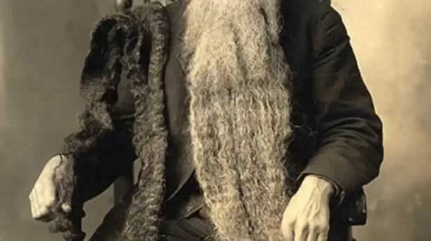 9. Можно отрастить Очень Длинную Бороду борода, факты