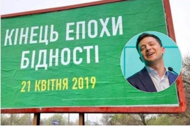 Украинские медики массово увольняются – Зеленский всех обманул