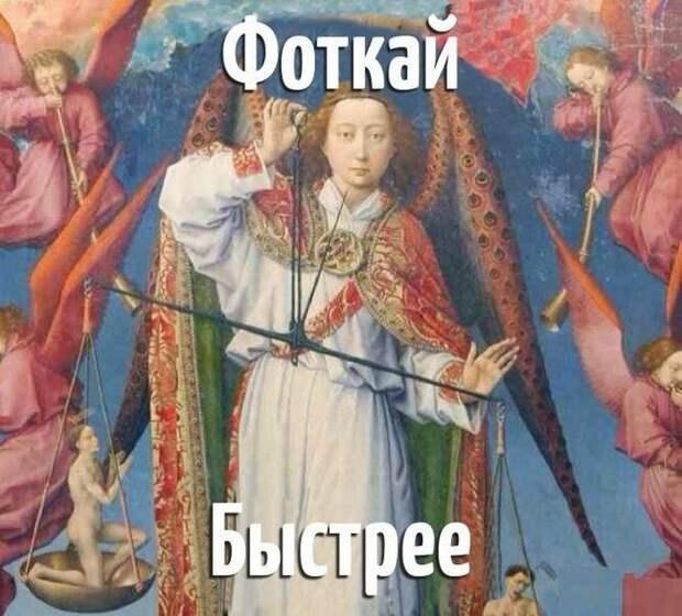«Страдающее Средневековье»: что на самом деле изображено на миниатюрах с «весёлыми» подписями