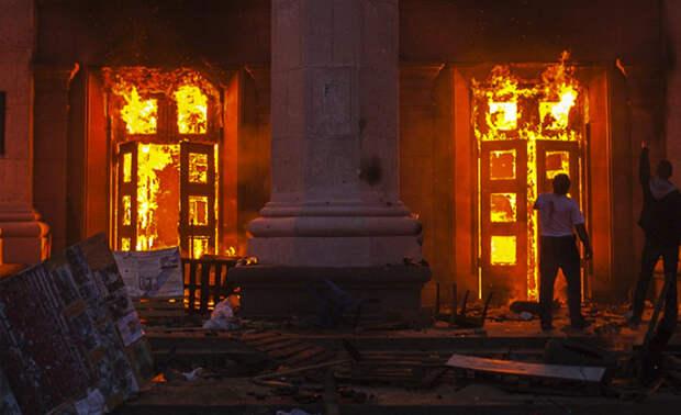Провокация, которая привела к массовому сожжению людей.