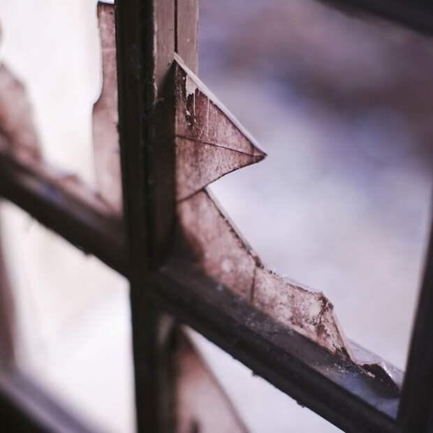 Не всегда разбитое окно говорит о чьем-то злом умысле