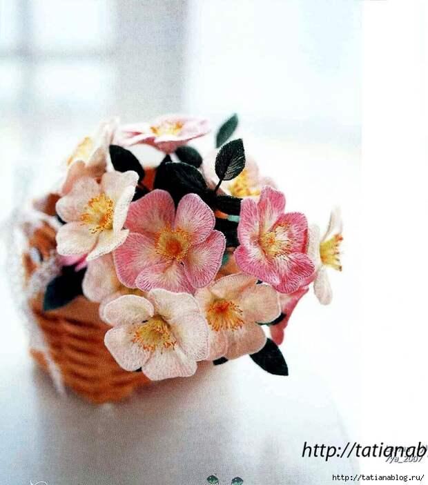 302_Ondori. Flowers. Wire Work Embroidery - 2006.page02 copy (616x700, 297Kb)