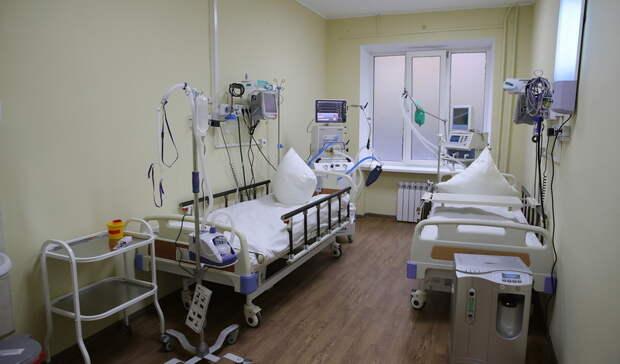 Смарта начнут закрывать ковидные госпитали вРостове