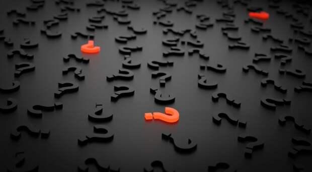 Что вы делаете с ненужными вещами? – новый опрос