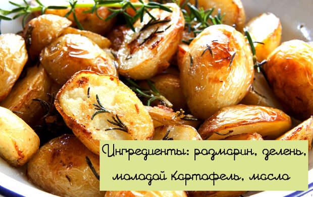 Проще некуда: 10 супер-вкусных блюд из 3 ингредиентов