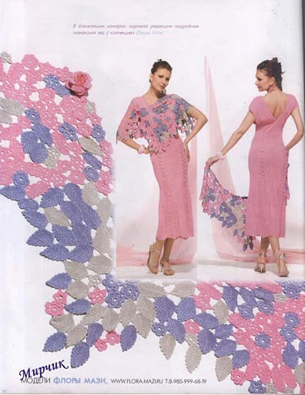 Платье (жур Мод) -  12 - 3 (396x512, 199Kb)