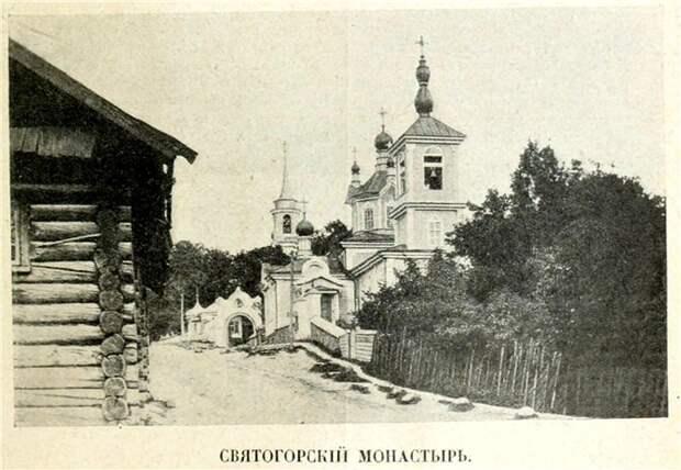 175 лет со дня гибели А. С. ПУШКИНА