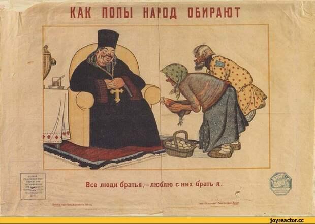 Правовые взаимоотношения представителей православного духовенства и крестьянства Зауральского региона в период модернизации на основе архивных материалов.