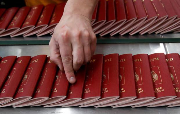 Цифровые технологии на службе россиян: стала известна дата перехода на электронные паспорта