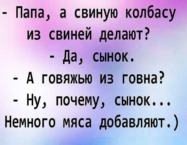 3180456_chsma (620x480, 41Kb)