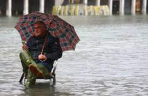 Венеция пострадала на сотни миллионов евро