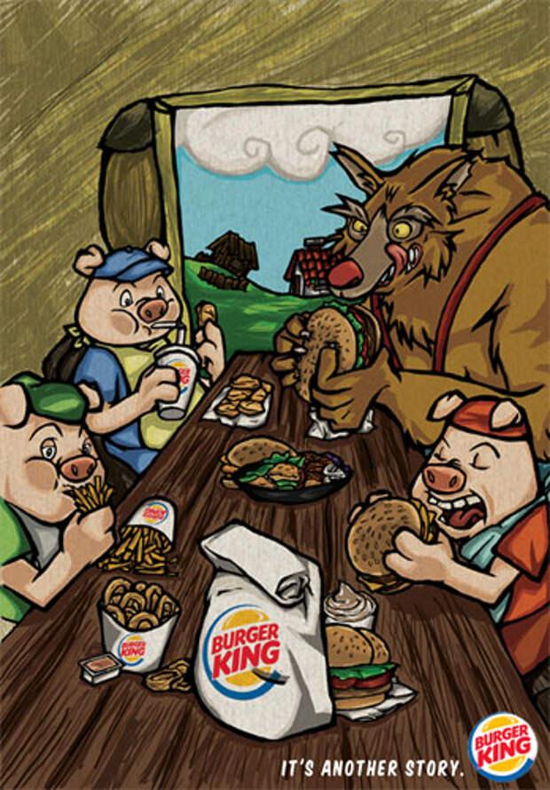 Burger King: новые старые сказки