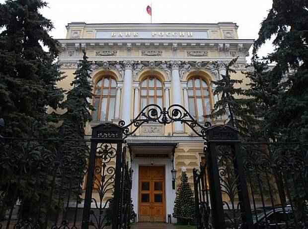 Есть жалобы на страховщиков ОСАГО? Пишите в Банк России!