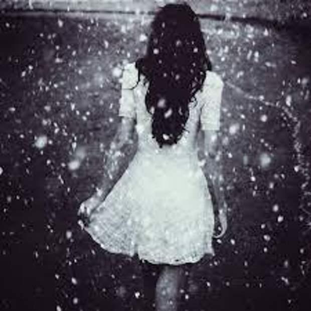 Вечер не вечность