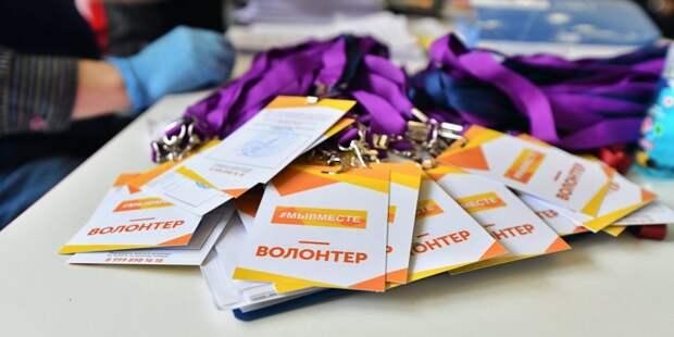 Школьники из Куркина собрали подарки для подопечных дома престарелых