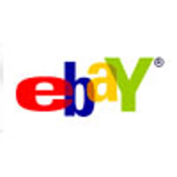 Slando действительно принадлежит eBay