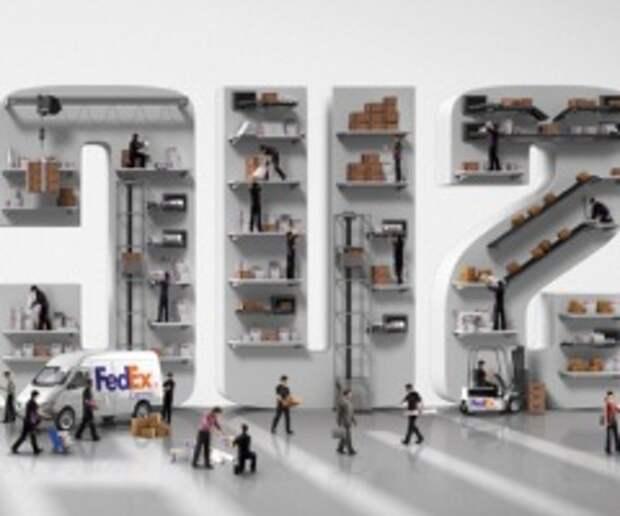 Изнанка успеха FedEx